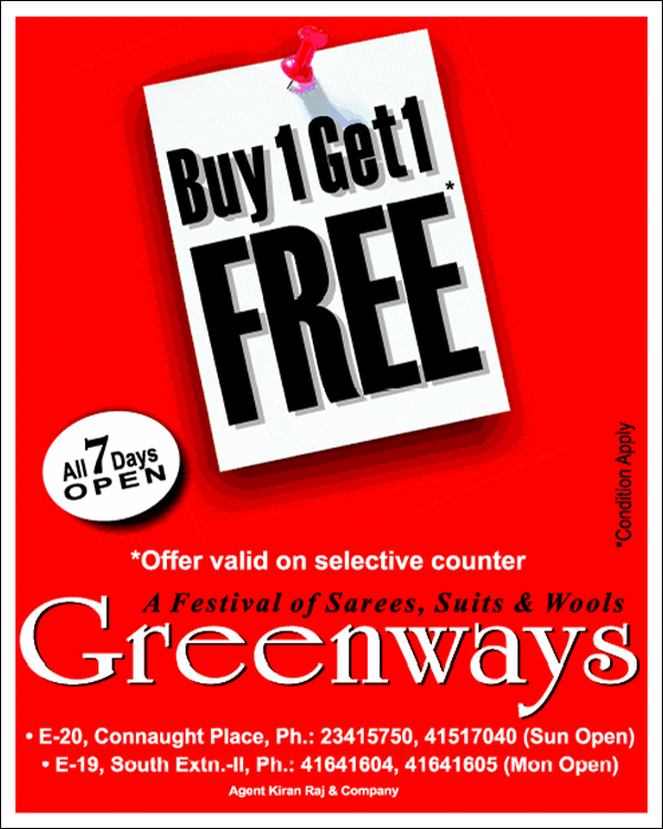 Greenways offers India
