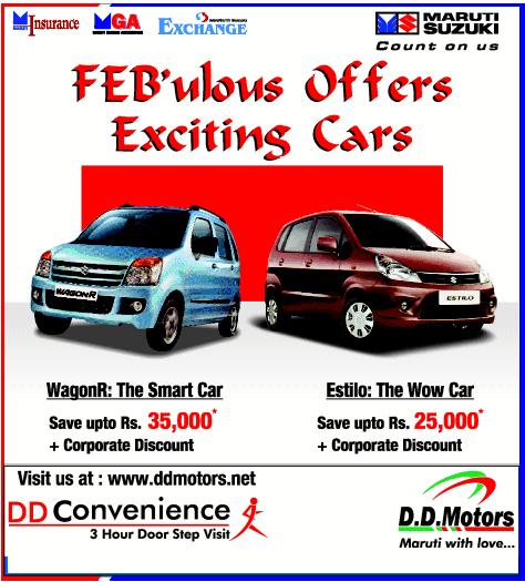 D D Motors offers India