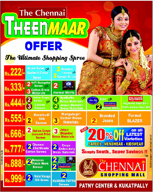 The Chennai Shopping Mall offers India
