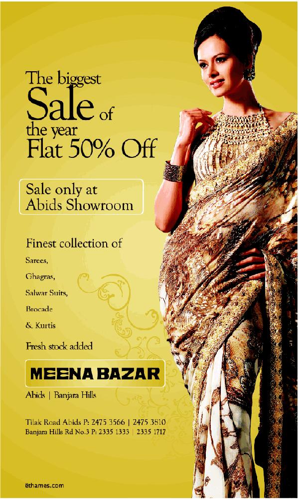 Meena Bazaar offers India