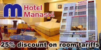 Hotel Manasvi offers India