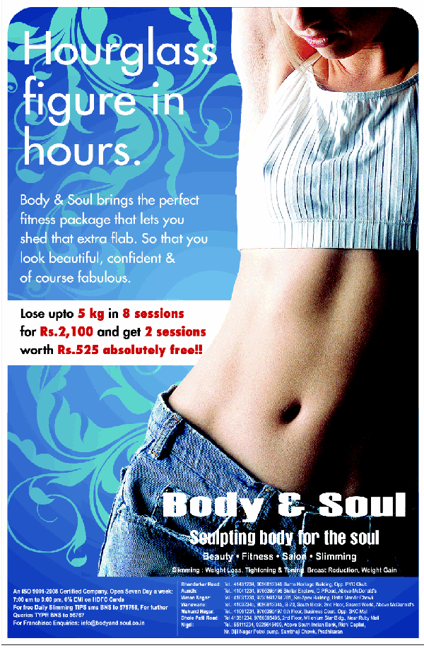 Body & Soul offers India