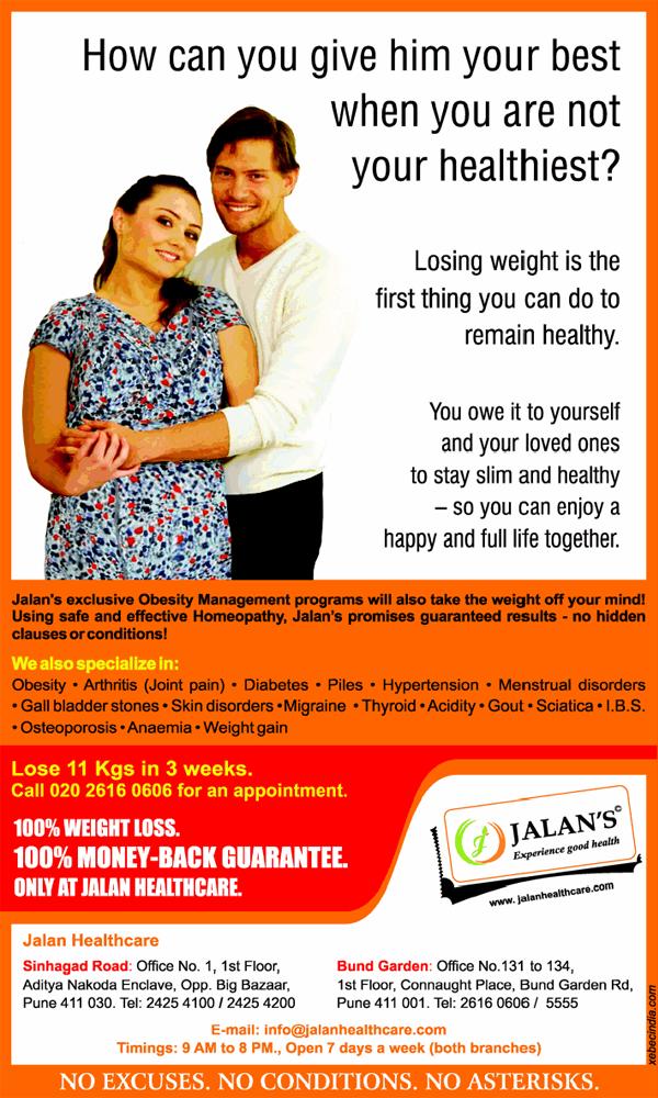Jalan offers India