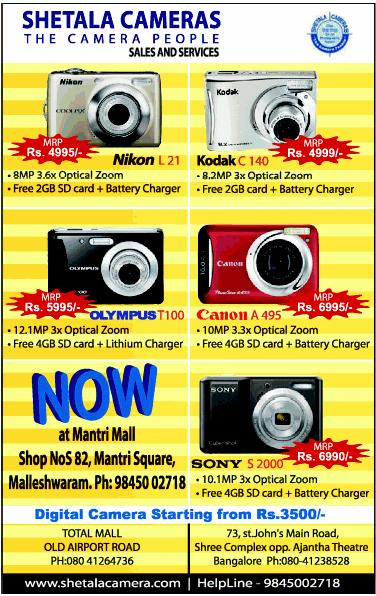 Shetala Cameras offers India