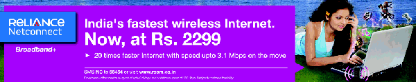 Reliance Net Connect offers India