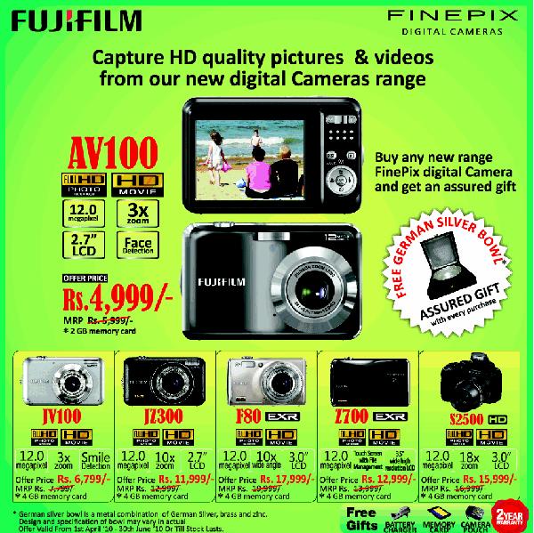 Fuji Film offers India