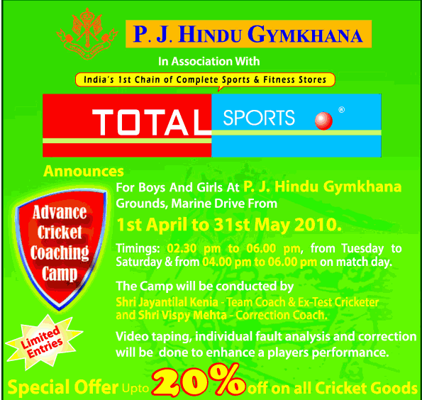 Total Sports & Fitness offers India