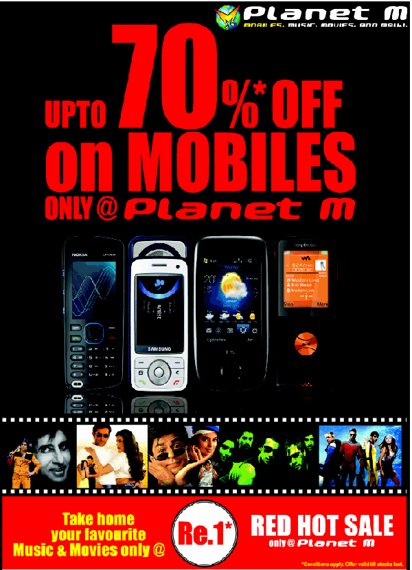 Planet M offers India