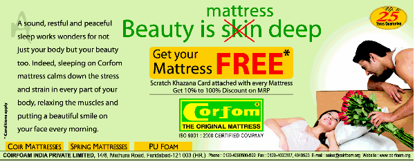Corfom offers India