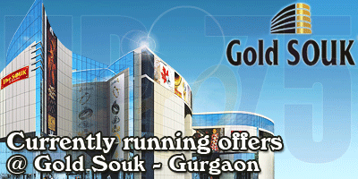 Gold Souk Mall - Gurgaon Sale Offers India