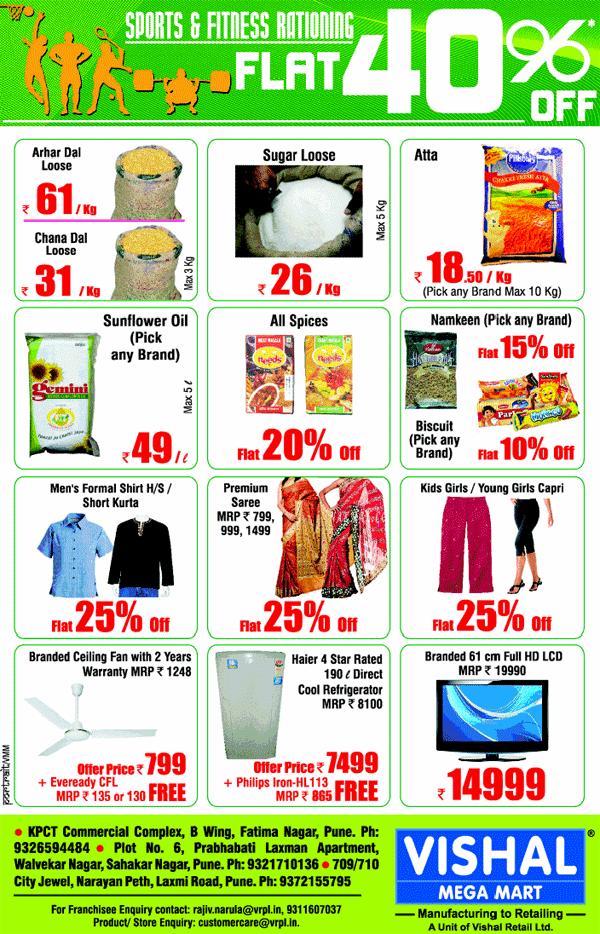 Vishal Mega Mart offers India
