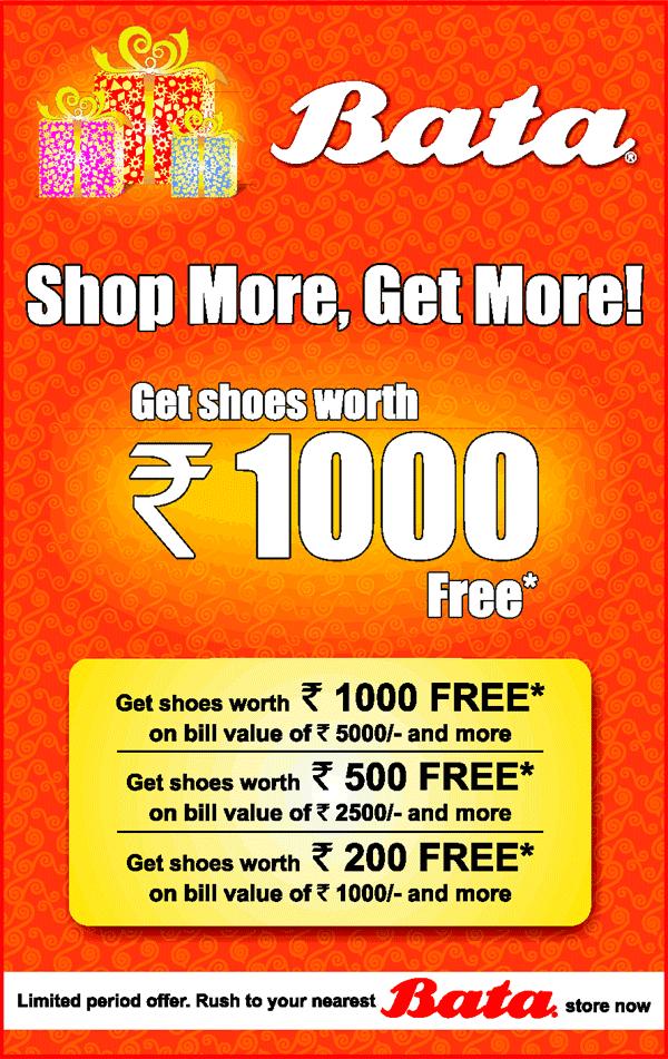 BATA India offers India