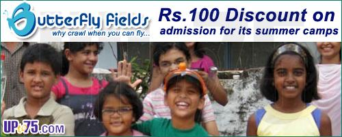 Butterfly Fields offers India