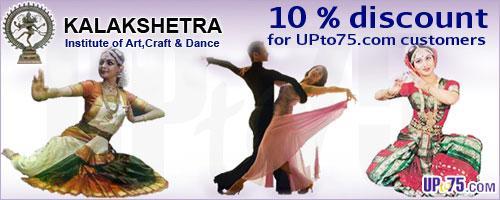 Kalakshetra offers India