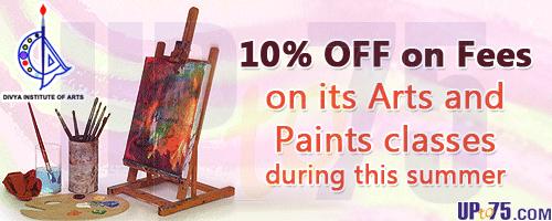 Divya Institute of Arts offers India