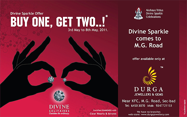 Durga Jewellery Mall offers India
