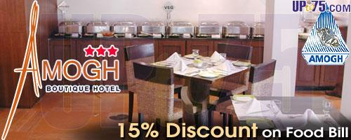 Amogh Boutique Hotel offers India