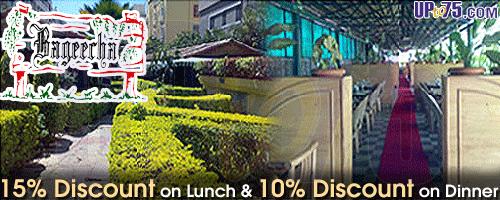 Bageecha offers India