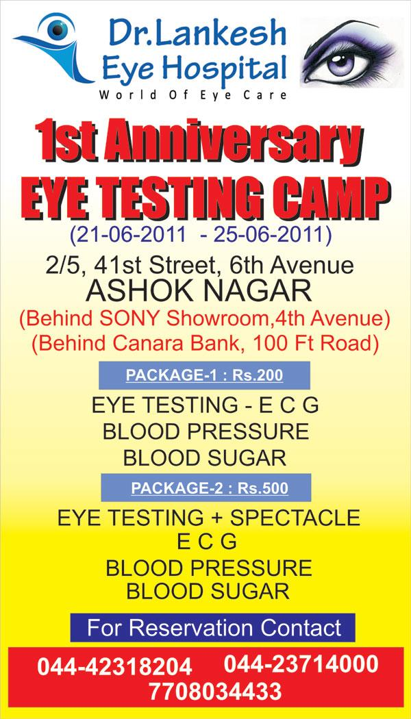 Dr Lankesh Eye Hospital offers India