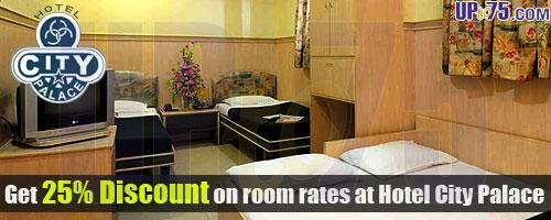 Hotel City Palace offers India