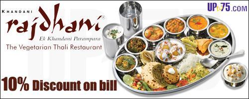 Rajdhani Thali offers India