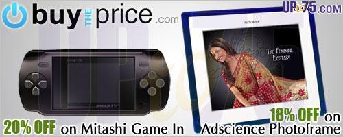 buytheprice.com offers India
