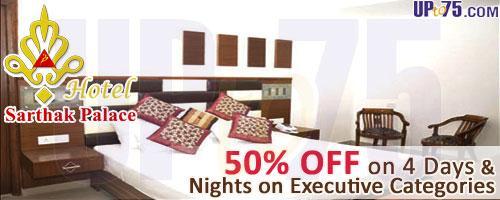 Hotel Sarthak Palace offers India