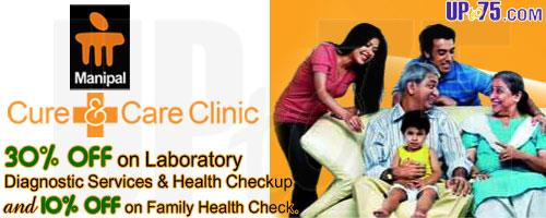 Manipal Cure and Care offers India