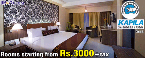 Kapila Business Hotel offers India