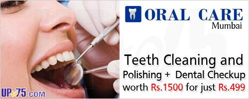 Oral Care offers India