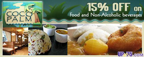 Coco Palm offers India