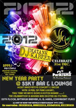 Ssky Lounge offers India