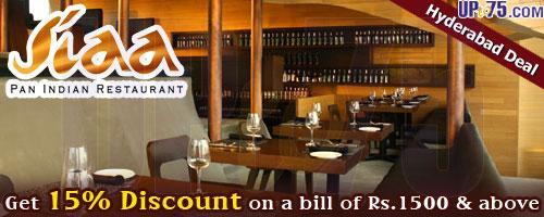 Siaa Restaurant offers India