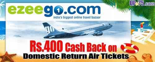 ezeego1 offers India