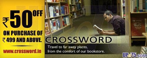 Crossword Bookstore offers India