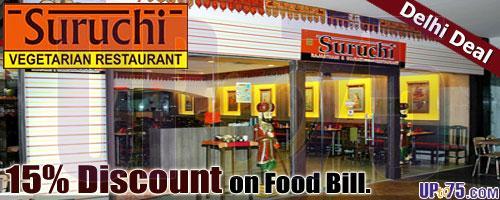 Suruchi Restaurant offers India