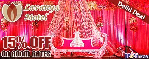 Lavanya Motel offers India