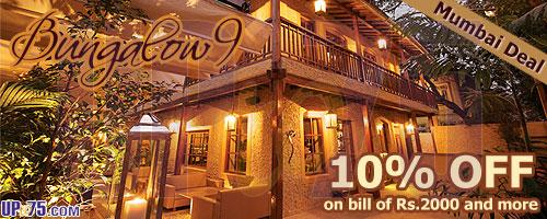 Bungalow 9 Restaurant Coupons Deals Discounts: Bungalow 9 Restaurant Coupons, Deals, Discounts