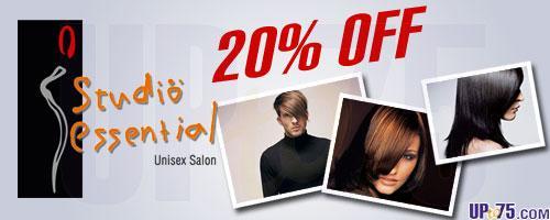 Studio Essential offers India