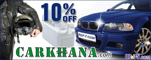 Carkhana offers India