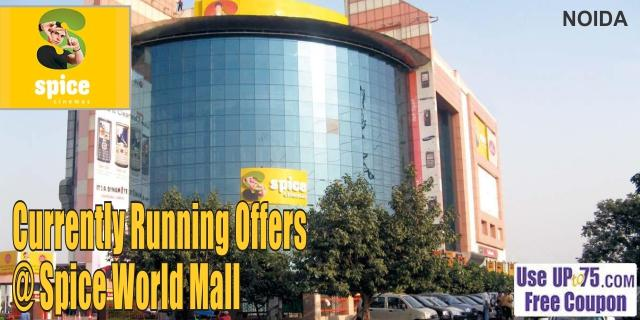 Spice World Mall - Noida Sale Offers India