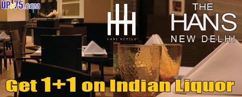 The Hans offers India