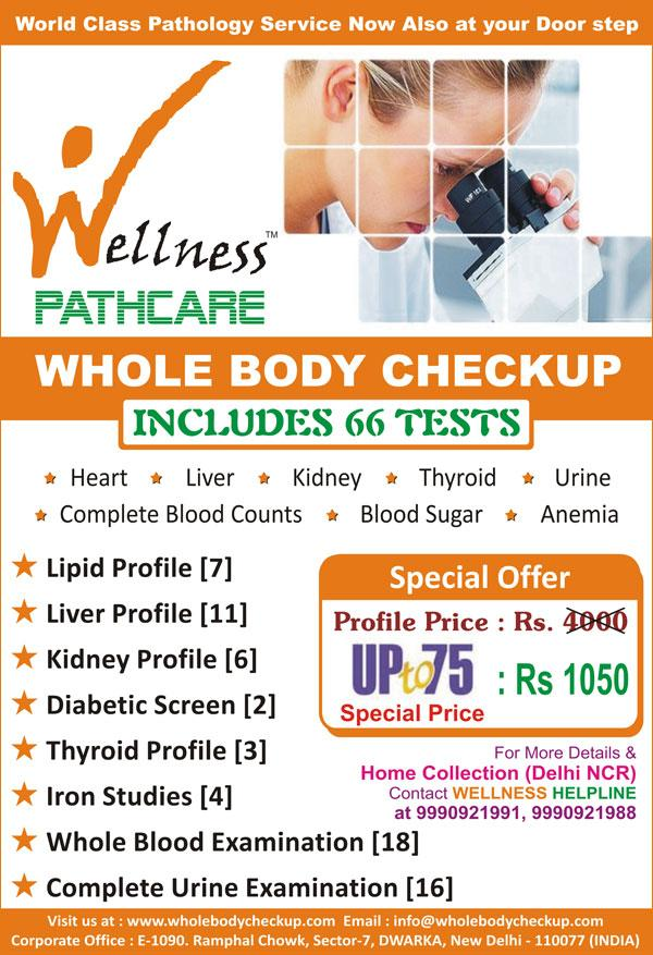 Wellness Pathcare offers India