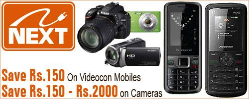 Next Retail offers India