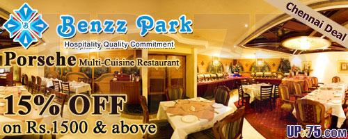 Benzz Park offers India