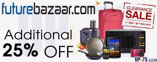 futurebazaar.com offers India
