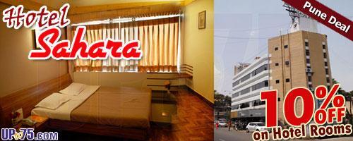 Hotel Sahara offers India