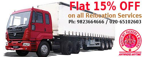 Maruti Packers and Movers offers India