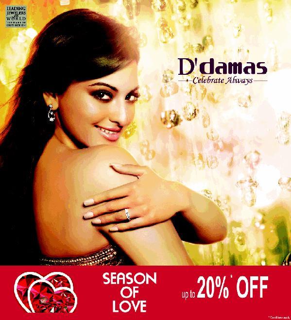 Ddamas offers India