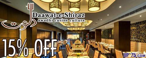 Daawat-e-Shiraz offers India